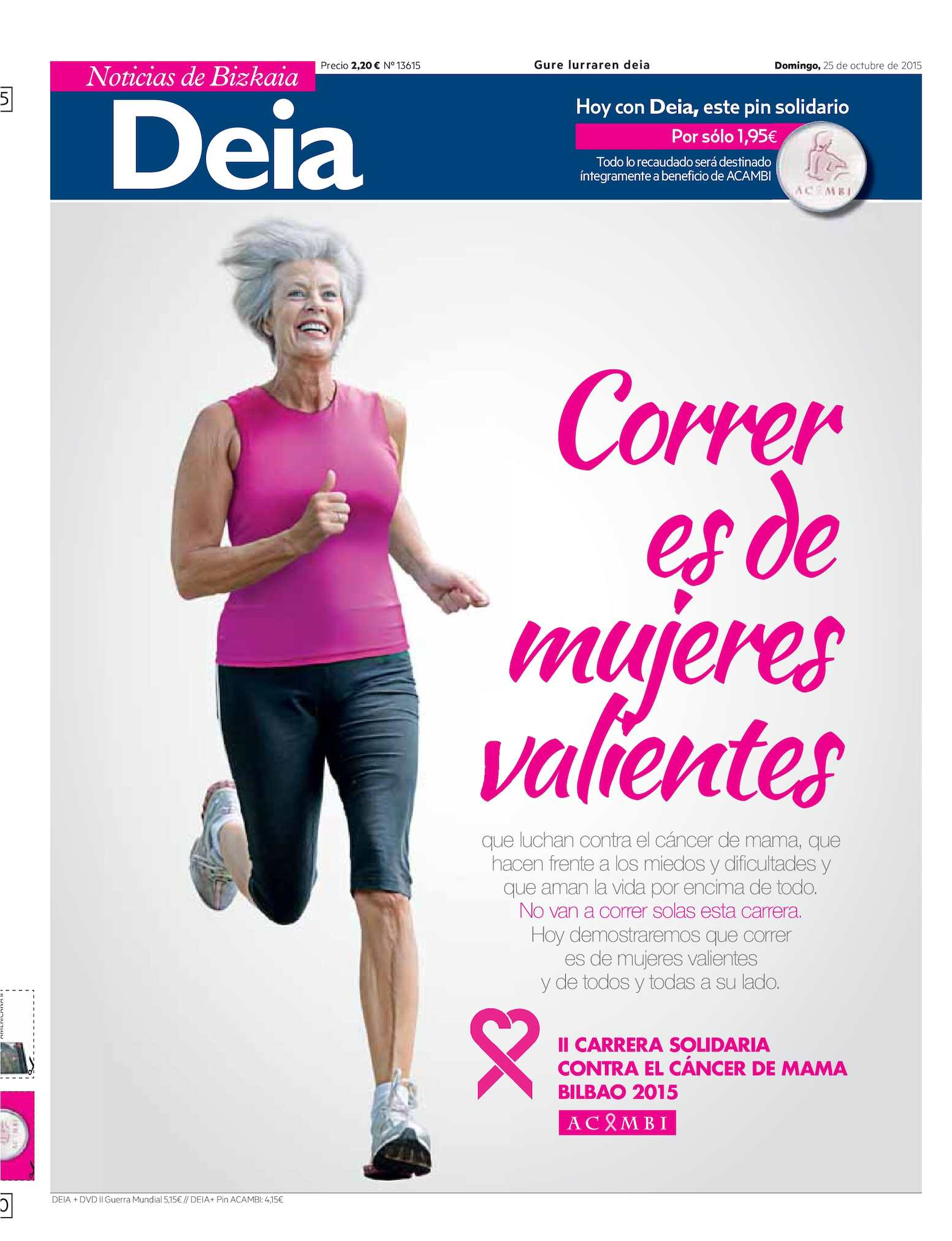 Maneras De Conocer A 458727